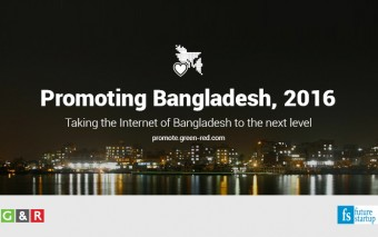 Promoting Bangladesh, 2016: Call For Applications/Nominations