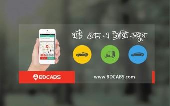 BDcabs Launches A New Transportation Service Targeting Enterprise Clients
