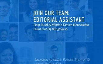 Join Our Team: Editorial Assistant
