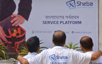 Sheba To Raise Close To $1m In Seed Funding