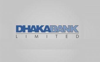 Dhaka Bank Plots Major Product Diversification Push