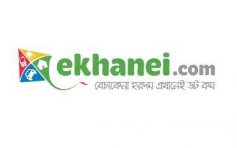 Online Classifieds Marketplace Ekhanei Shuts down