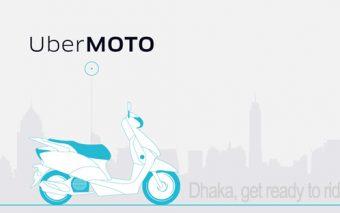 Uber To Launch Bike-Sharing Service Uber Moto In Dhaka