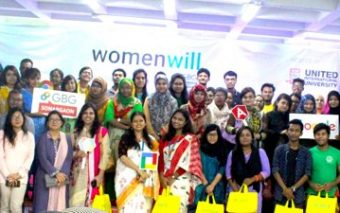 Google Business Group Sonargaon Launches Womenwill Chapter In Dhaka