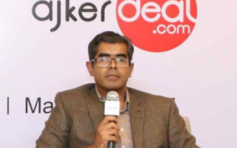 Ajkerdeal Debuts A New App, Ajkerdeal's Strategy and Why Ajkerdeal Is The Most Important eCommerce Company In Dhaka